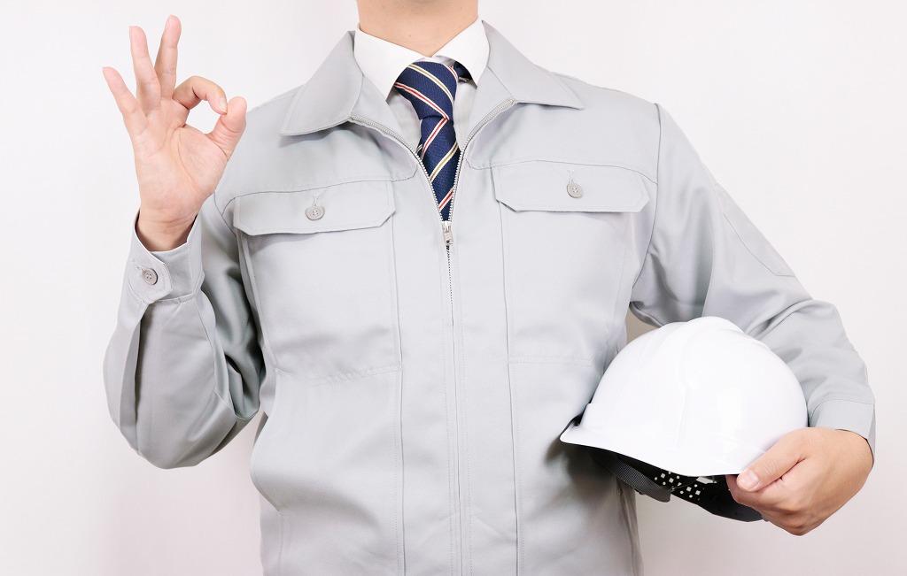 異業種からの転職に解体工事がおすすめな理由